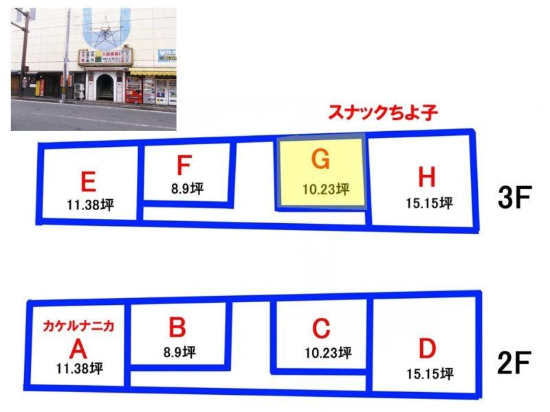 登利庄ビル:各階図面