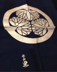 水戸黒:葵の御紋
