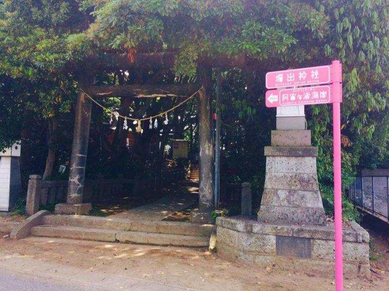 堀出神社の入口