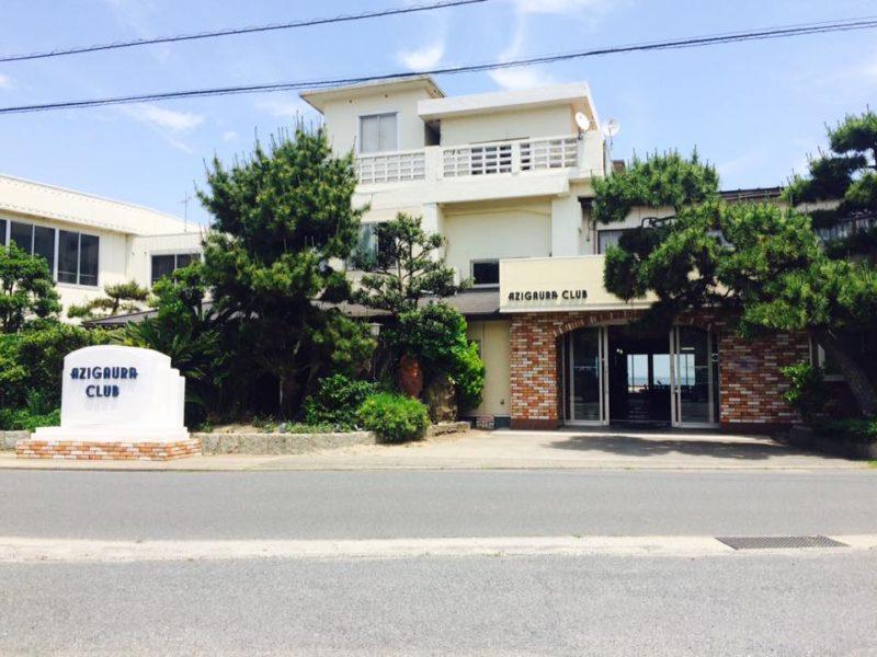 阿字ヶ浦の宿泊施設2