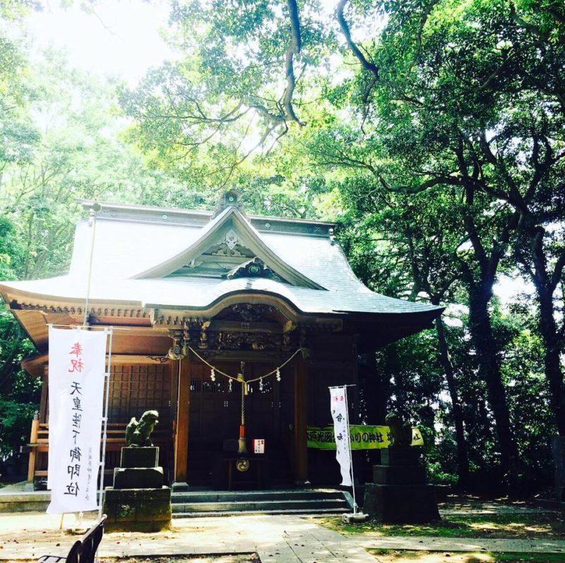 阿字ヶ浦海岸近くの堀出神社
