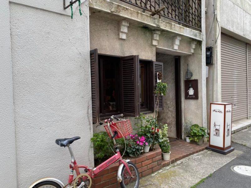 水戸の占いのできる喫茶店「チャペル」の外観