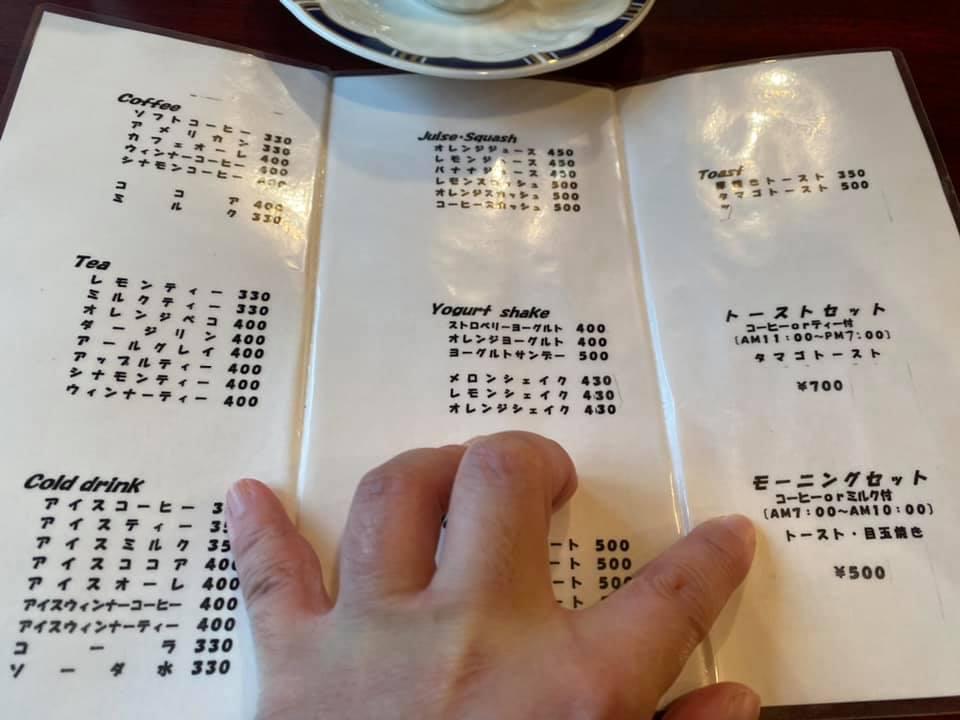 水戸の占いのできる喫茶店「チャペル」のメニュー